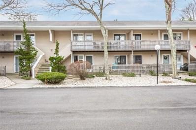 95 Springville Rd, Hampton Bays, NY 11946 - MLS#: 3122009