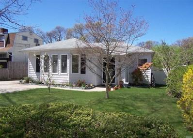 102 Rosemary Ln, Centereach, NY 11720 - MLS#: 3122711