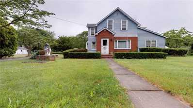1290 Ocean Ave, Bohemia, NY 11716 - MLS#: 3123084