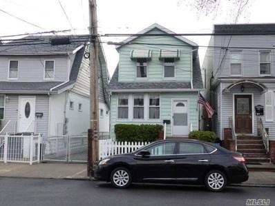 1354 Gillespie Ave, Bronx, NY 10461 - MLS#: 3123272