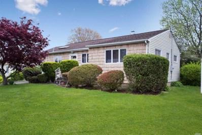 5 Vera Ave, Plainview, NY 11803 - MLS#: 3123372