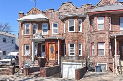 151-65 18th, Whitestone, NY 11357 - MLS#: 3123512