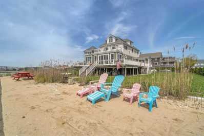 40 Maiden Ln, Patchogue, NY 11772 - MLS#: 3124001