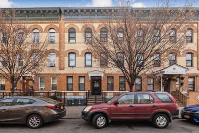 32-41 48th Street, Astoria, NY 11103 - MLS#: 3124120