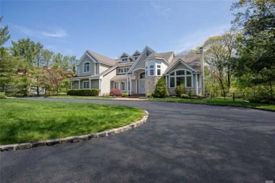15 Dianes Ct, Dix Hills, NY 11746 - MLS#: 3125641
