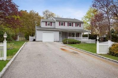 7 Merrick Rd, Shirley, NY 11967 - MLS#: 3128171