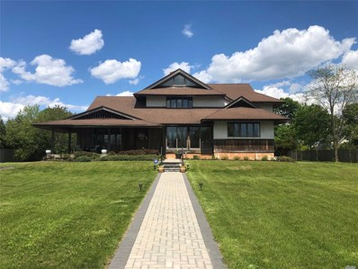 116 Concourse East, Brightwaters, NY 11718 - MLS#: 3129439