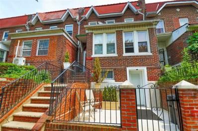 3247 84th St, Jackson Heights, NY 11370 - MLS#: 3130589