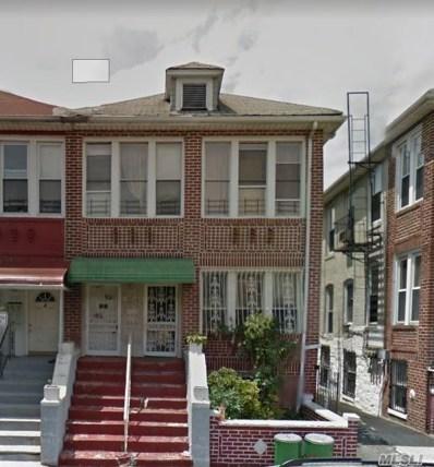 1335 Noble Ave, Bronx, NY 10472 - MLS#: 3130714