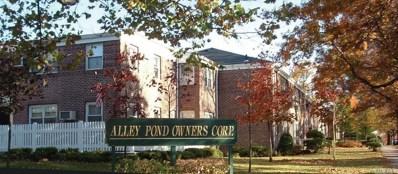 78-42 Cloverdale Blvd UNIT B, Bayside, NY 11364 - MLS#: 3130959