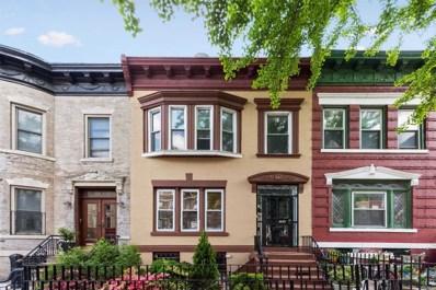 766 Lincoln Pl, Brooklyn, NY 11216 - MLS#: 3131473