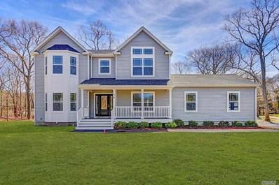 16 Dogwood Rd, Hampton Bays, NY 11946 - MLS#: 3132341