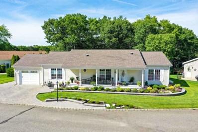1407-247 Middle Rd, Calverton, NY 11933 - MLS#: 3136012