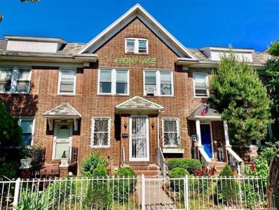 3341 88th St, Jackson Heights, NY 11372 - MLS#: 3136173