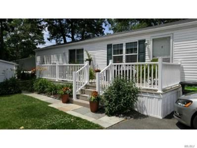 37-47 Hubbard, Riverhead, NY 11901 - MLS#: 3137991