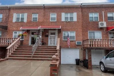 1737 Starr St, Flushing, NY 11385 - MLS#: 3140217