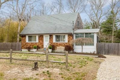 7 Gardiners Lane, East Hampton, NY 11937 - MLS#: 3140661