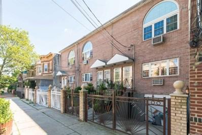675 Hendrix St, Brooklyn, NY 11207 - MLS#: 3142186
