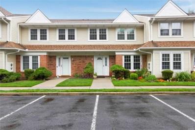 14 Gazebo Ln, Holtsville, NY 11742 - MLS#: 3142747