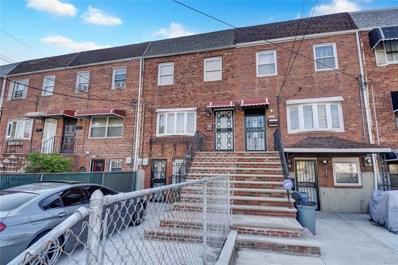 17925 Eveleth Rd, Jamaica, NY 11434 - MLS#: 3142882