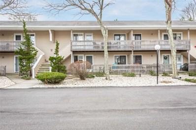 95 Springville Rd, Hampton Bays, NY 11946 - MLS#: 3143207