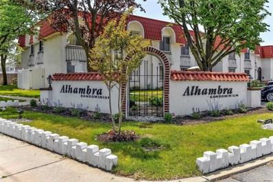 22 Alhambra Dr, Oceanside, NY 11572 - MLS#: 3143275
