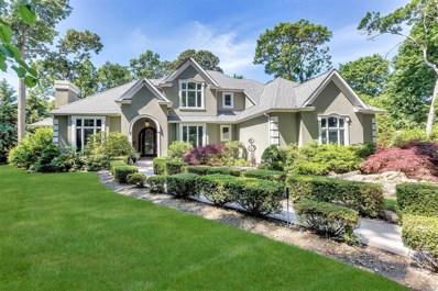 2 Oak Grove Ct, Bayport, NY 11705 - MLS#: 3143475