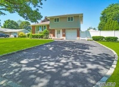 8 Windward Ln, Commack, NY 11725 - MLS#: 3145762