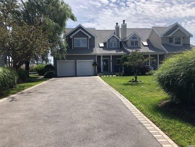 35 Spinnaker Ln, E. Patchogue, NY 11772 - MLS#: 3146904