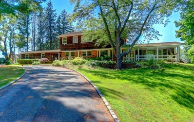 7 West Mall Dr, Huntington, NY 11743 - MLS#: 3148007