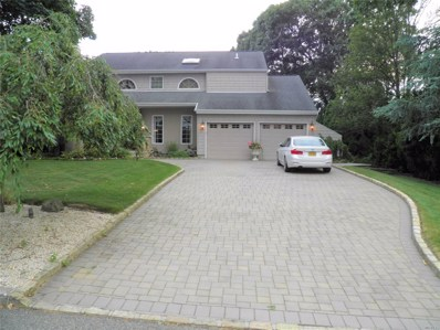 20 Greene Ct, Hauppauge, NY 11788 - MLS#: 3148249