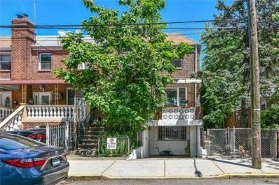 2357 Jackson Mill Rd, E. Elmhurst, NY 11369 - MLS#: 3148571