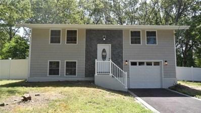 32 Lodge Ln, E. Setauket, NY 11733 - MLS#: 3148657