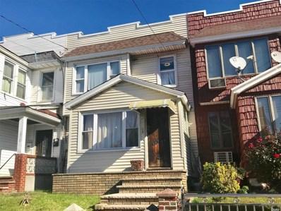 107-03 121st St, Richmond Hill, NY 11419 - MLS#: 3149789