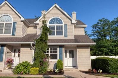 176 Merrick Rd UNIT 5, Amityville, NY 11701 - MLS#: 3150987