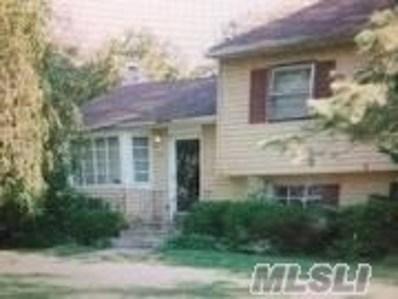12 South Ln, Huntington, NY 11743 - MLS#: 3153503