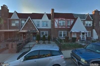 177-45 Ursina Rd, Springfield Gdns, NY 11413 - MLS#: 3154356