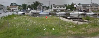 790 S Hickory St, Lindenhurst, NY 11757 - MLS#: 3155900