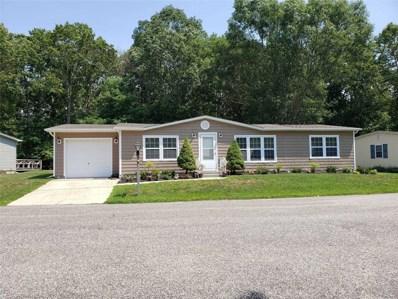 1407-10 Middle Rd, Calverton, NY 11933 - MLS#: 3157694