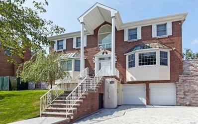 82-20 Chevy Chase St, Jamaica Estates, NY 11432 - MLS#: 3157705