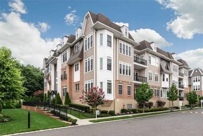 67 Shady Ln, Westbury, NY 11590 - MLS#: 3157856