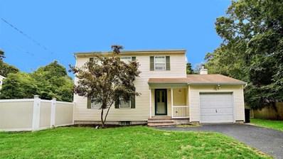 7 Robeson Pl, Medford, NY 11763 - MLS#: 3158695