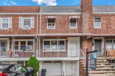 117-05 232nd St, Cambria Heights, NY 11411 - MLS#: 3159221