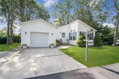 1407-23 Middle Rd, Calverton, NY 11933 - MLS#: 3159650