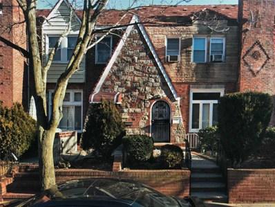 130-47 225th St, Laurelton, NY 11413 - MLS#: 3161283
