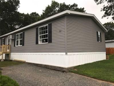 1795-70 Osborne Ave, Riverhead, NY 11901 - MLS#: 3164142