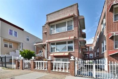 2053 Watson Ave, Bronx, NY 10472 - MLS#: 3164522