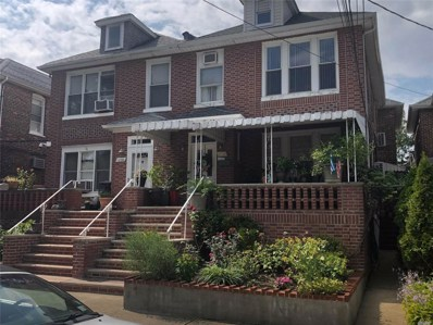 12-26 116th St, College Point, NY 11356 - MLS#: 3165278