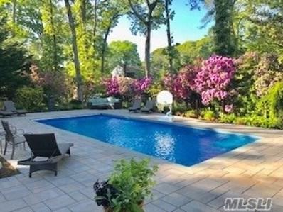88 Leafy Way, Aquebogue, NY 11931 - MLS#: 3165332