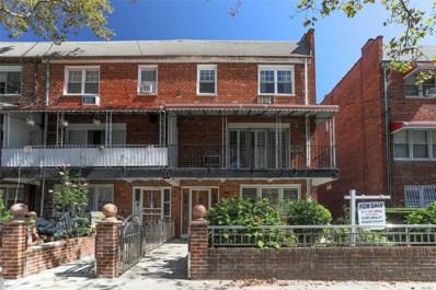 707 E 58th St, Brooklyn, NY 11236 - MLS#: 3165980
